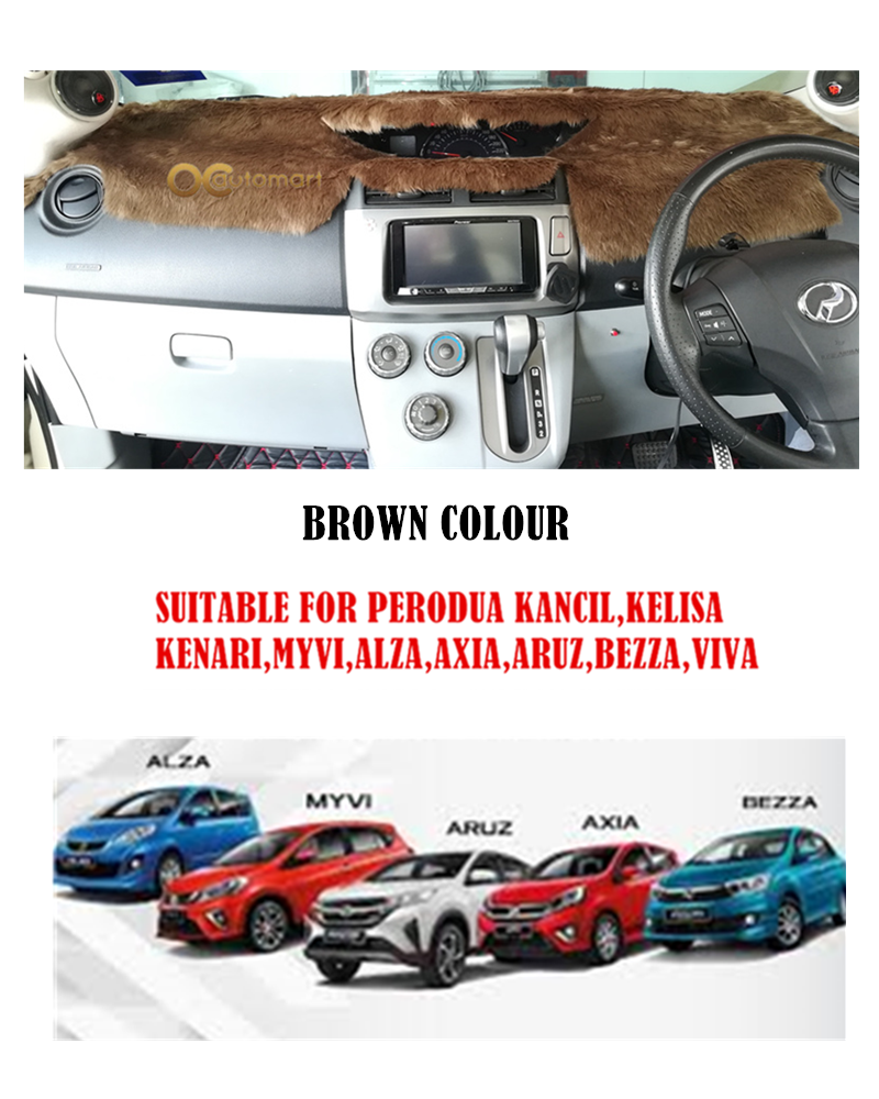 (Colour Brown) Customized Dashboard Cover Fur / Bulu For Perodua Myvi,Kelisa,Kenari,Kancil,Aruz,Axia,Viva,Alza,Bezza