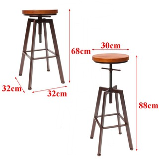 Swell Hl Industrial Rustic Retro Metal Breakfast Bar Stool Kitchen Counter Chair Ibusinesslaw Wood Chair Design Ideas Ibusinesslaworg