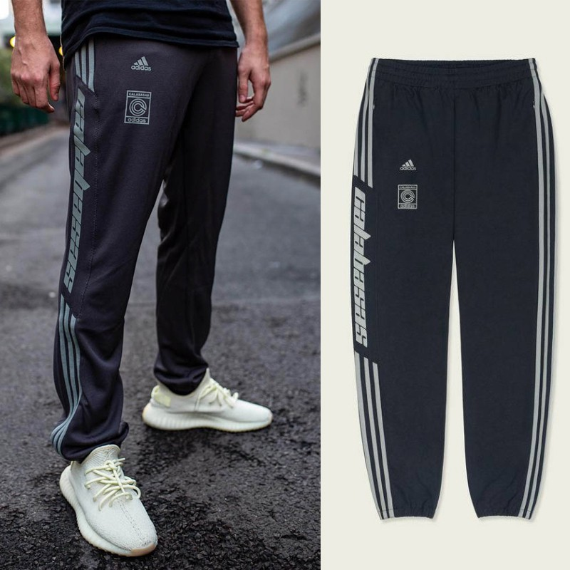 Adidas Yeezy Calabasas Kanye Coconut Leg-binding Sports Trousers DY0572 for  Men