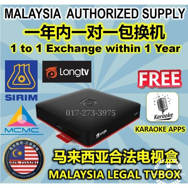 [Free Gift] LongTV Louie with Lifetime Channel Movies MCMC SKMM Certified  TV Box SKMM/MCMC Licensed Internet