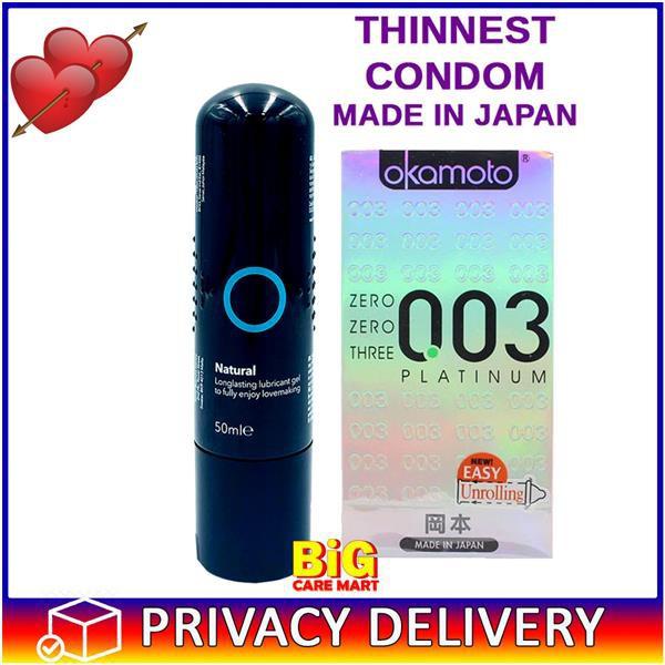 OKAMOTO 003 PLATINUM ULTRA THIN CONDOM 10s + Lubricant Gel 50ml