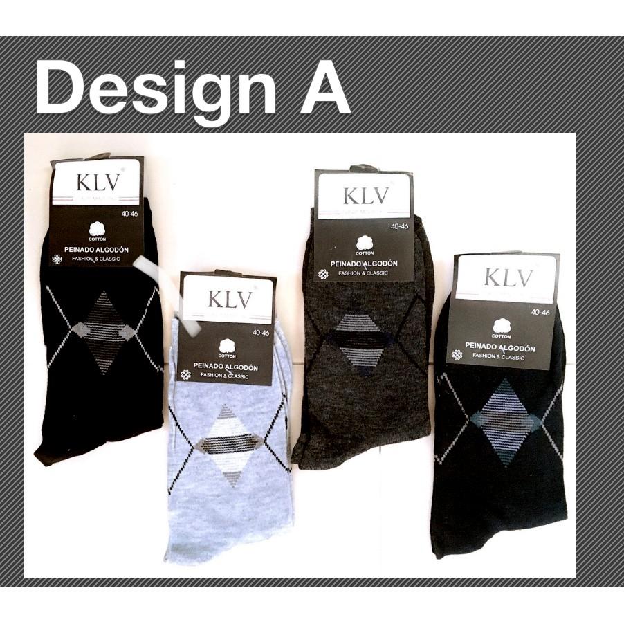 Comfortable Men Cotton Classic Socks Casual Business Breathable Socks Big Square Design