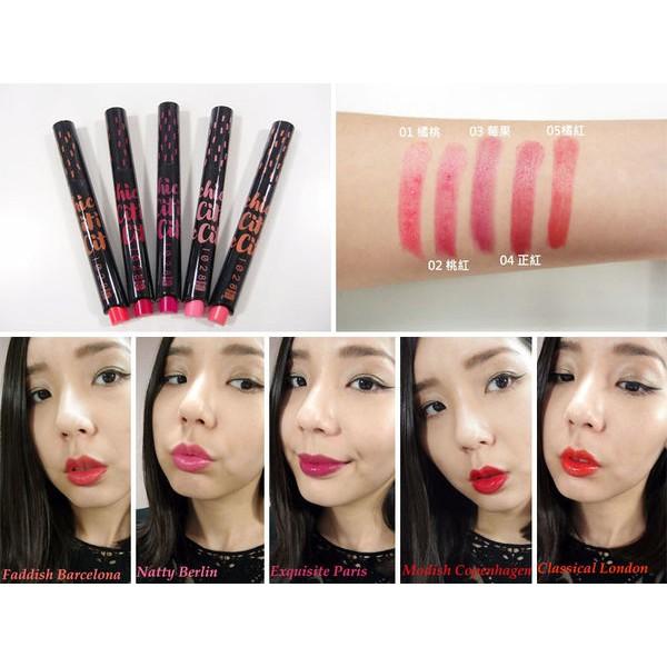 1028 Citichic Lip Rouge - 5 Colours