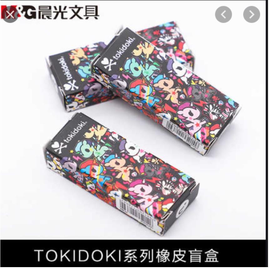 24 Pcs Tokidoki Sweet Punk Series Erasers For Kids Stationery For School