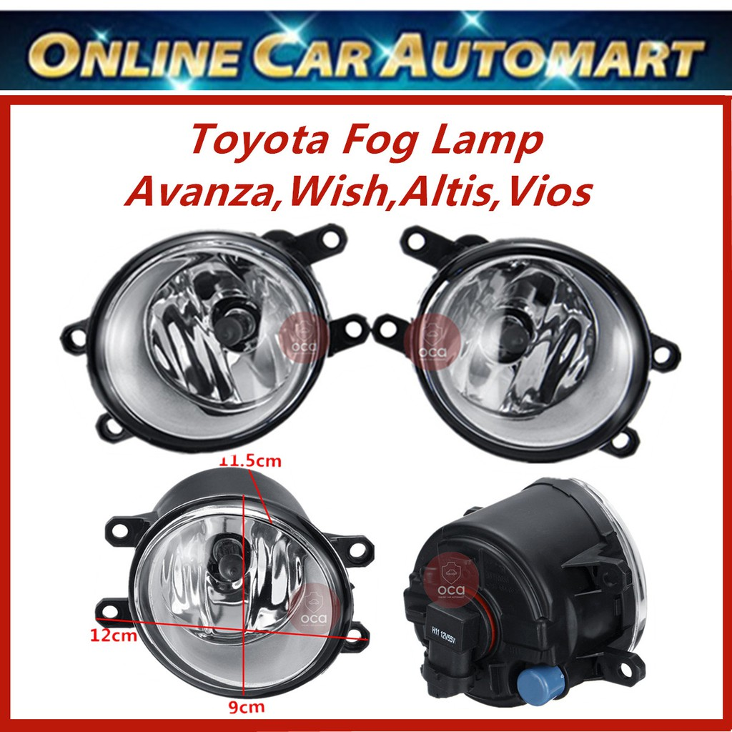 2 Pcs Toyota Avanza Wish Altis Vios Rush Car Fog Light Fog Lamp White Glass Surface Shopee Malaysia