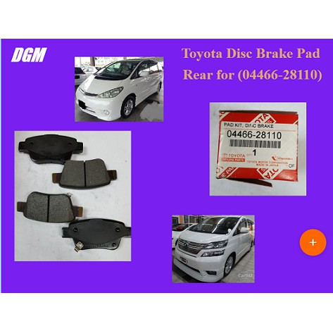 Toyota Disc Brake Pad Rear for 04466-28110 - Toyota Estima ACR50 Vellfire