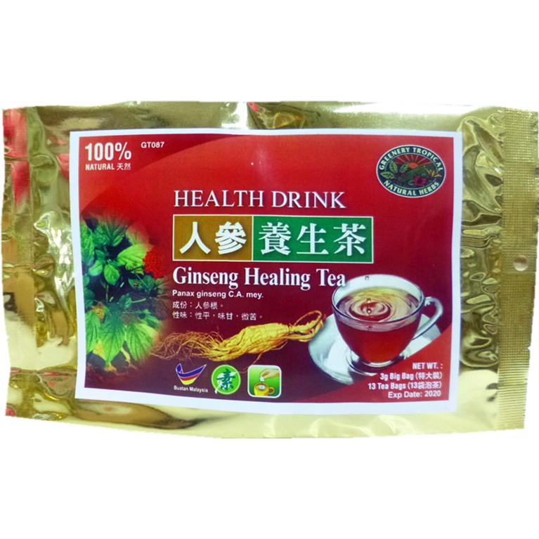 Ginseng Healing Tea:Wellness 人参茶:养生保健