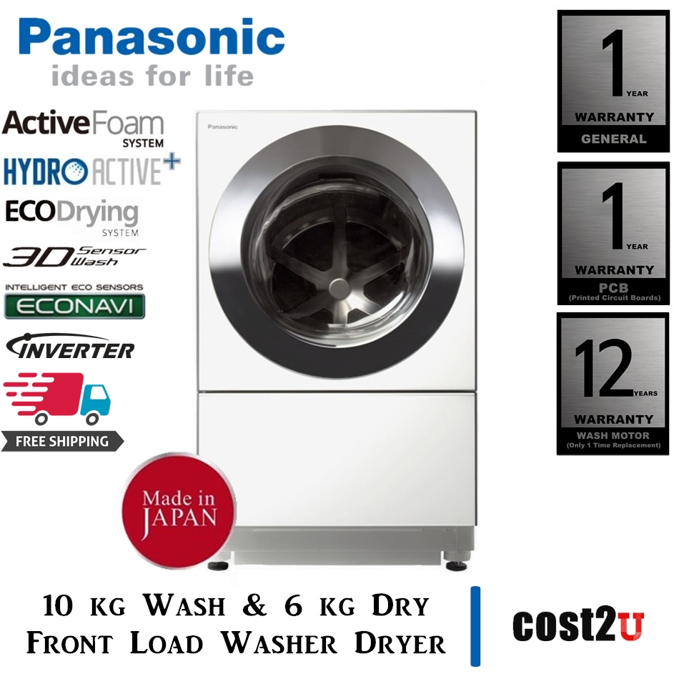 PANASONIC 10KG WASH & 6KG DRY ECONAVI INVERTER WASHER DRYER | NA-D106X1WMY , NA-D106X1