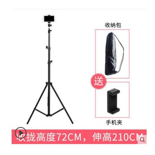 Color : Silver Silver JIN Tripods Portable Phone Live Selfie 3366 Tripod Stand DV SLR Camera Self-Timer Full Light Bracket