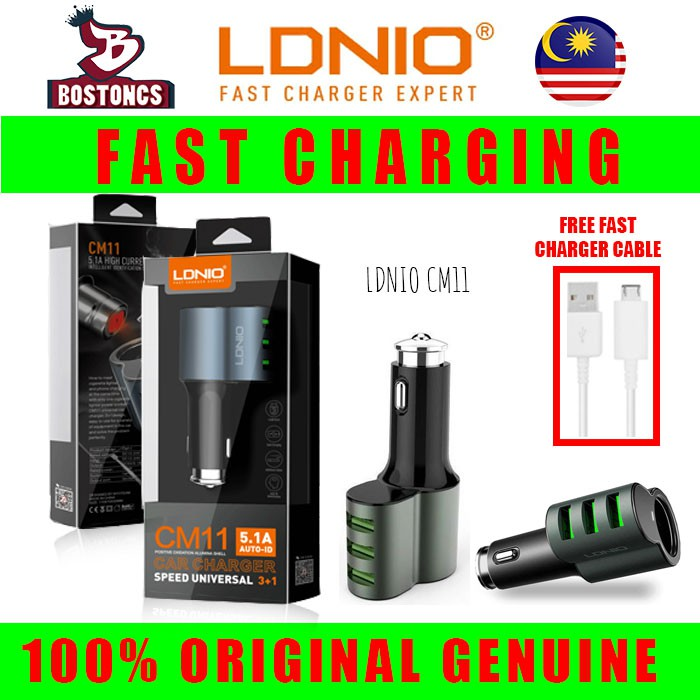 LDNIO CM11 5 1A 3 USB Auto ID USB Car Charger With Charging Outlet