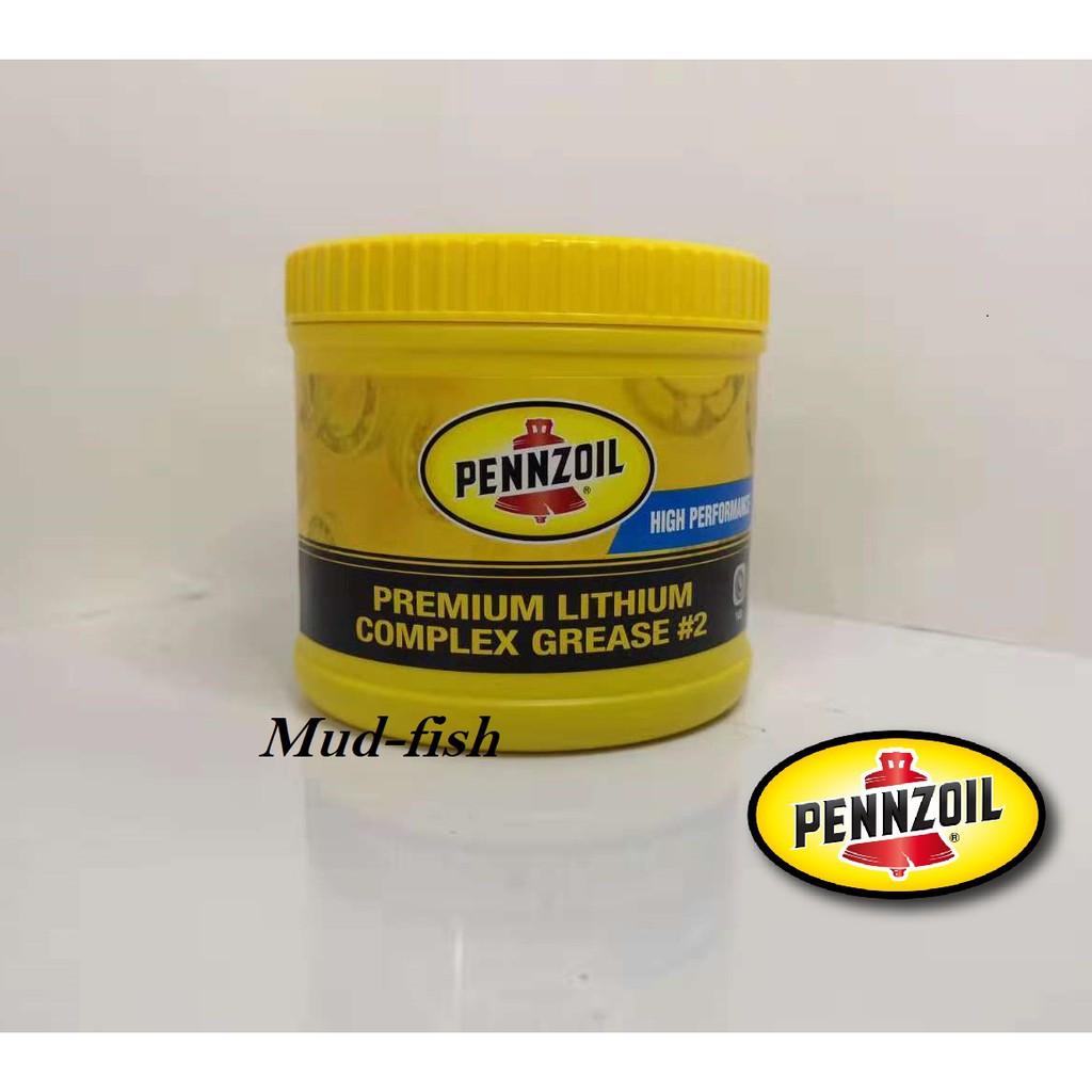 Pennzoil Premium Lithium Complex Grease #2