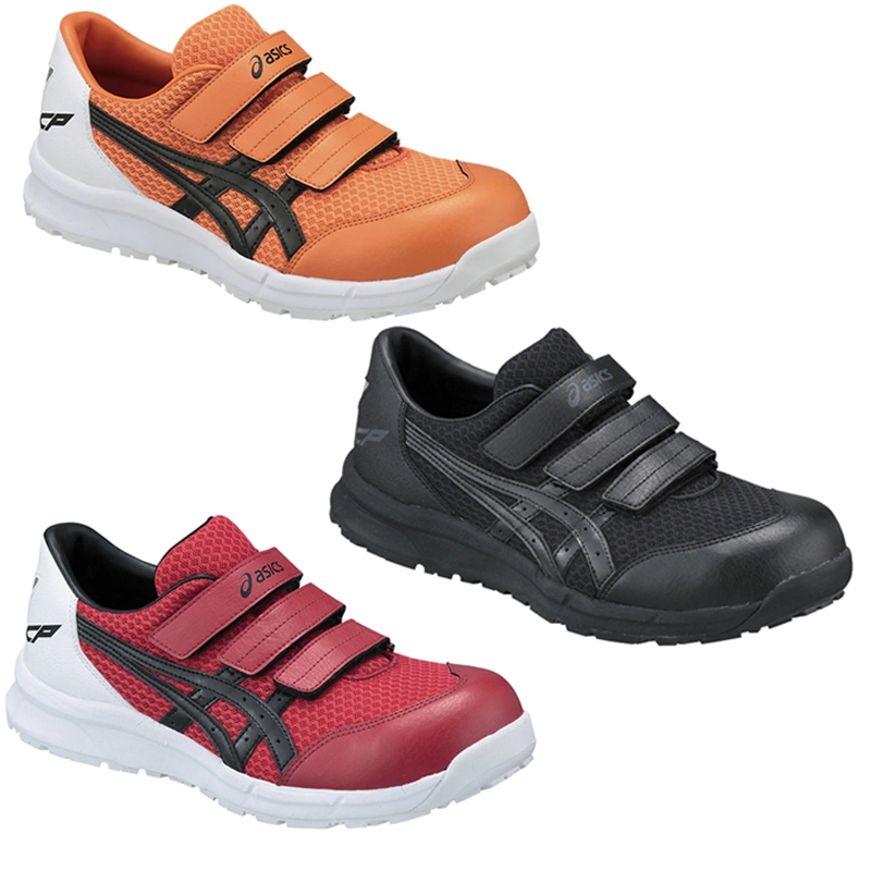 asics velcro shoes online -