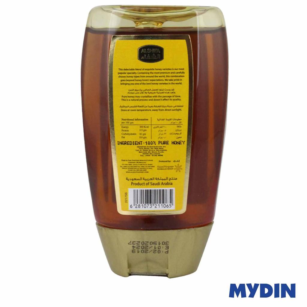 Al-Shifa Honey Squeeze Natural (250g)