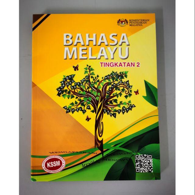 Buku Teks Bahasa Melayu Tingkatan 2 Shopee Malaysia