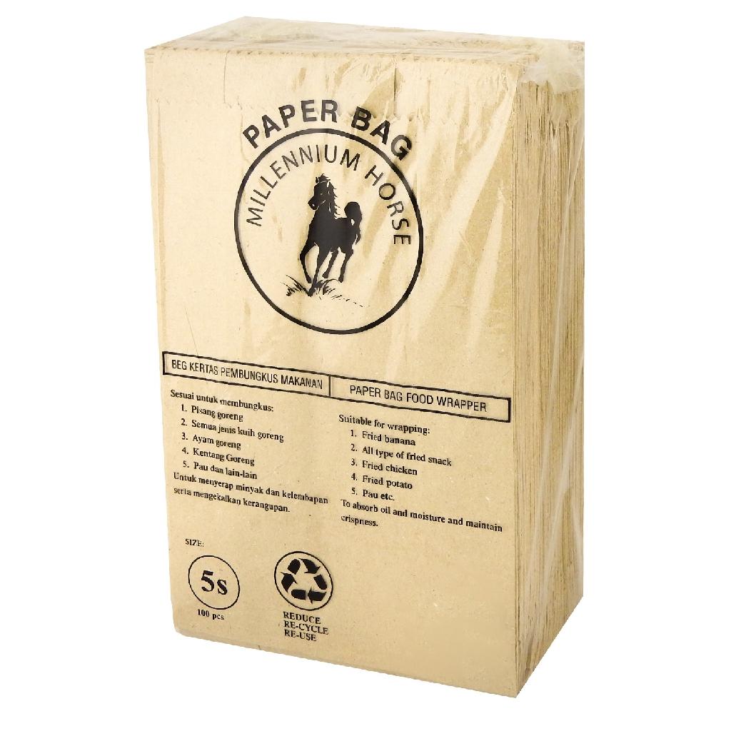 "5S Food-grade Paper Bag - Brown (100 Pcs/5"" x 8"")"