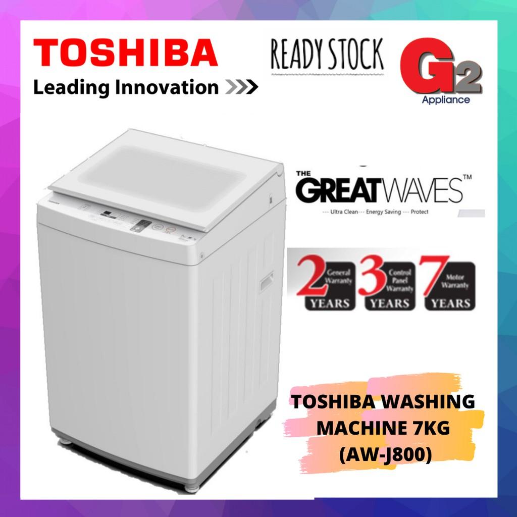 TOSHIBA WASHING MACHINE 7KG (AW-J800AM) - TOSHIBA WARRANTY MALAYSIA