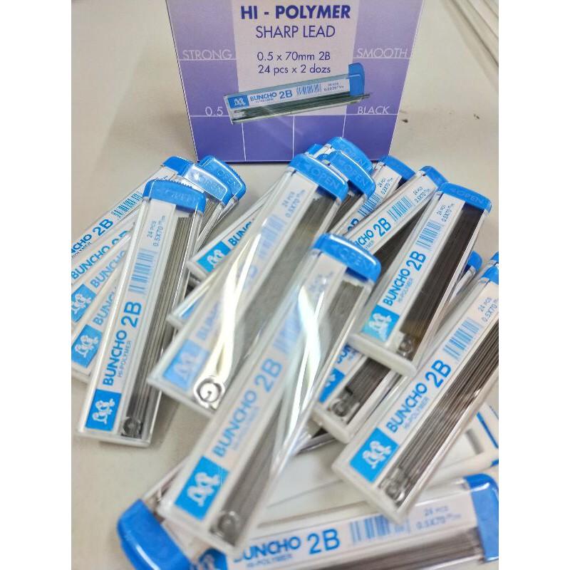 Buncho 0.5 2B Pencil Lead Hi-Polymer 0.5mm x 70mm