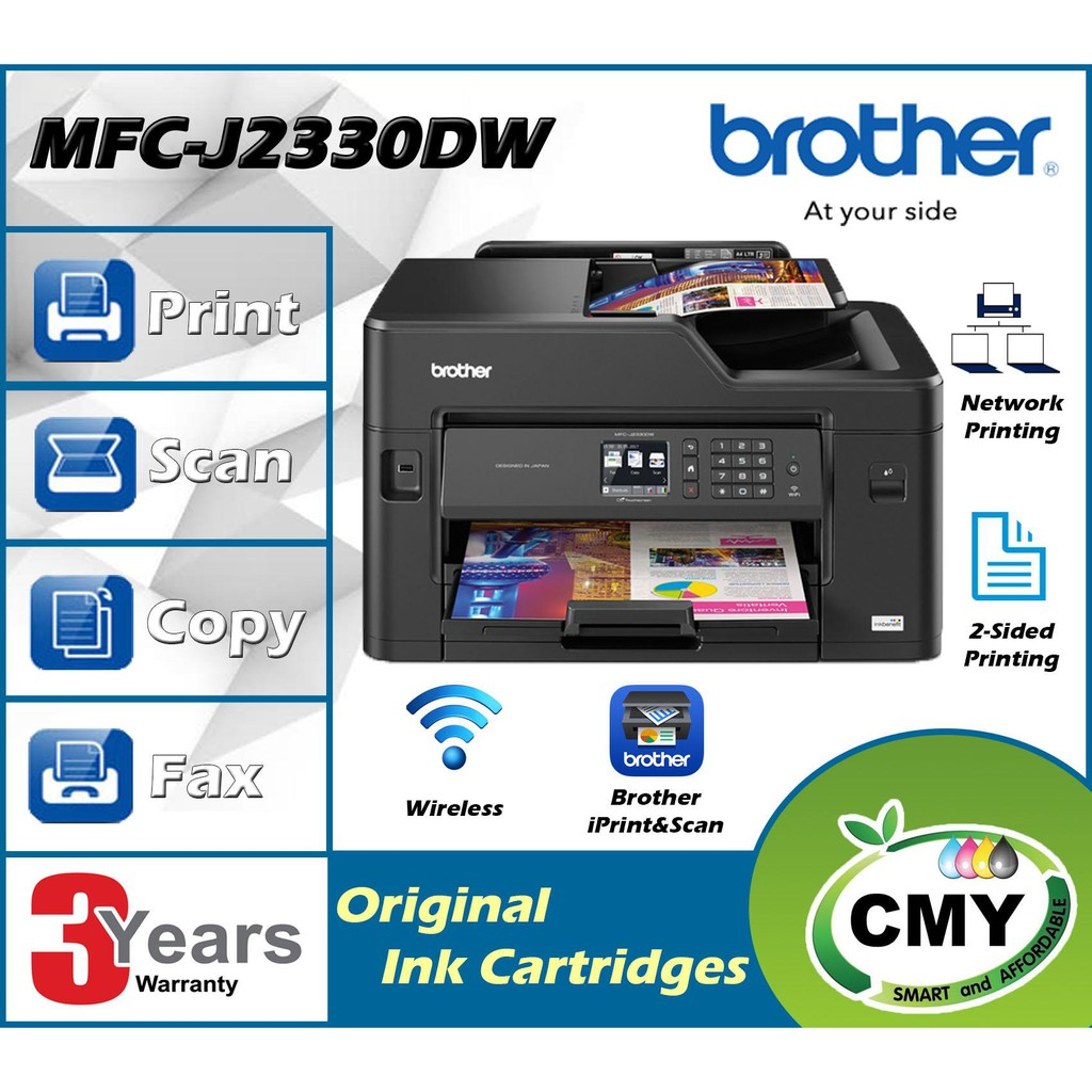 BROTHER MFC-J2330DW A3 INKBENEFIT PRINTER