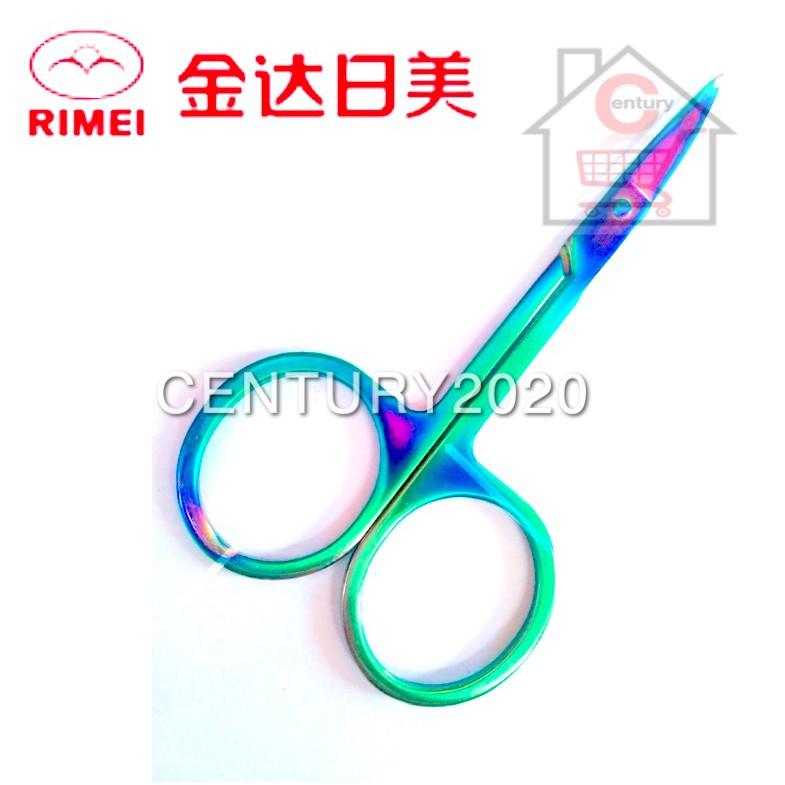 RIMEI Premium Cuticle Scissors Stainless Steel Professional Manicure Pedicure Scissors Manicure Scissors Curved