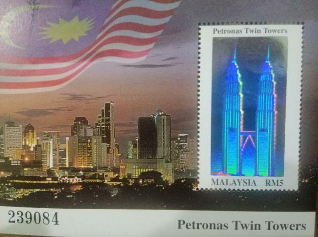 Skim Latihan 1 Malaysia Petronas