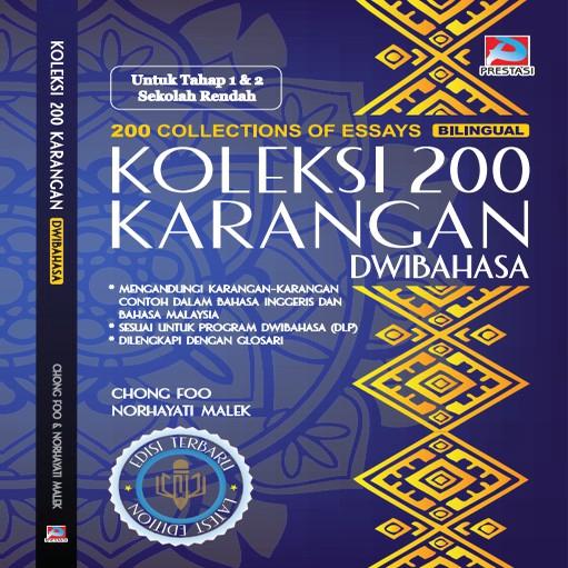 Koleksi 200 Karangan Dwibahasa Tahap 1 & 2 Sekolah Rendah Bilingual Essay (Ready Stock)
