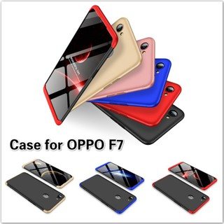 OPPO F7 Hybrid Full Body Protective Back Cover Case Ultra-thin Plastic Case | Shopee Malaysia