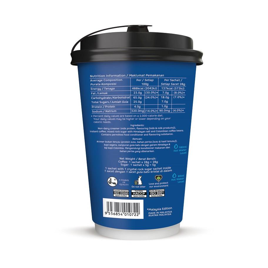 Chek Hup Himalayan Salt Latte (28g x 3 Cups) [Bundle of 3]