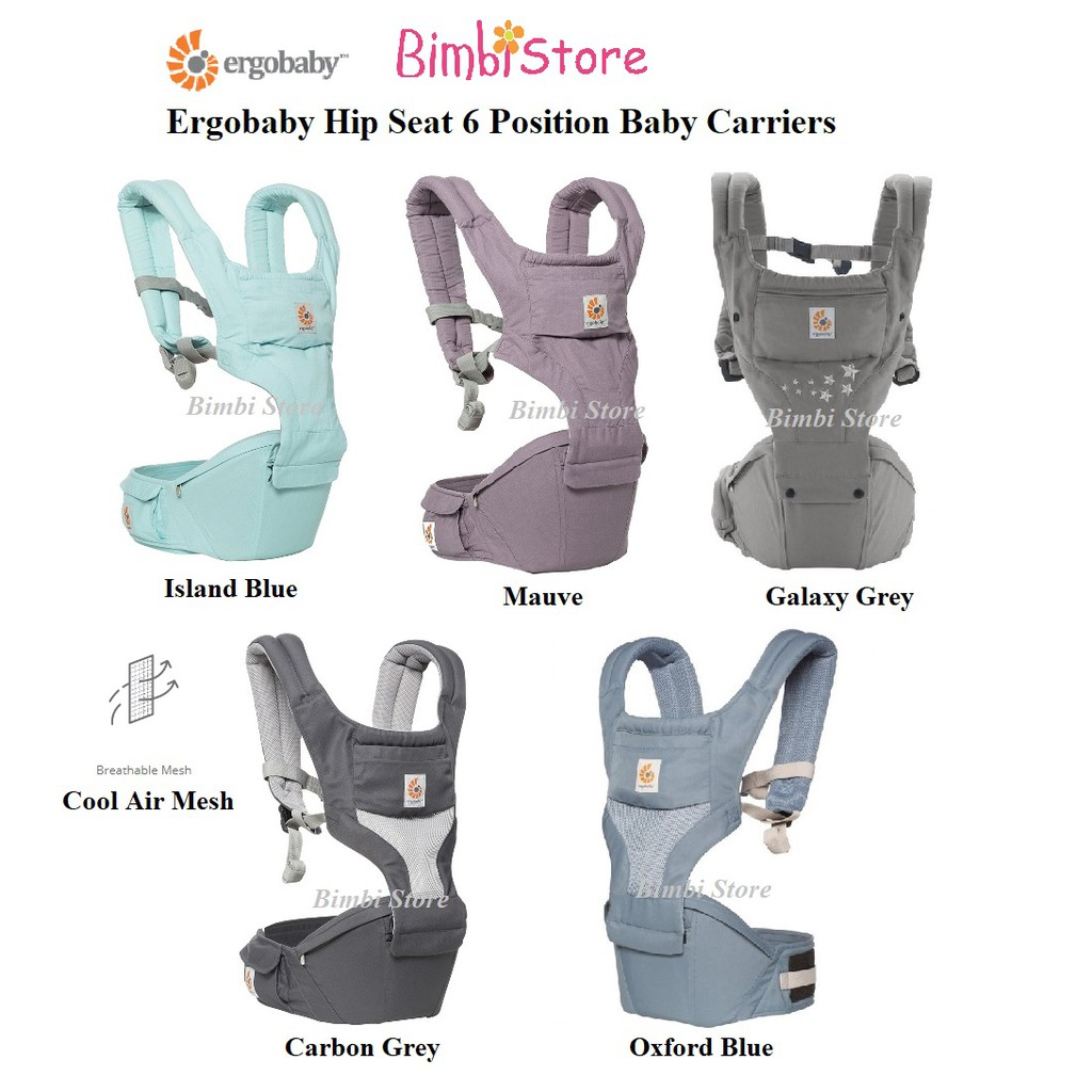 c9a80163a23 Ergobaby 6 Position Hipseat Carrier