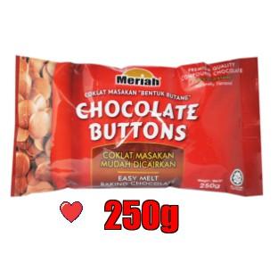Meriah Baking Chocolate Buttons @ 250g ( Free Fragile + Bubblewrap Packing )