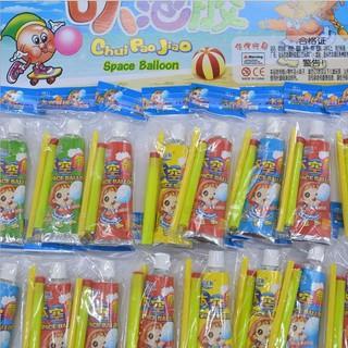 儿童玩具吹泡泡_泡泡胶经典怀旧泡泡胶安全无毒吹不破的泡泡胶儿童玩具泡泡胶 ...