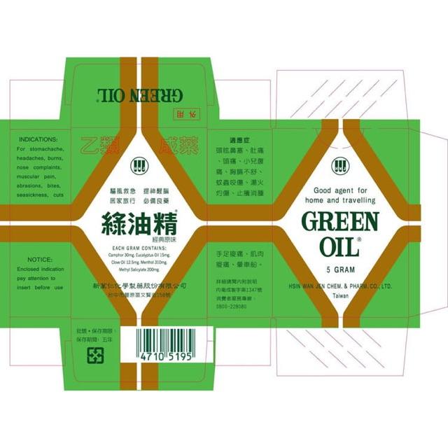 Taiwan Green Oil 台湾 绿油精 10g/5g/3g