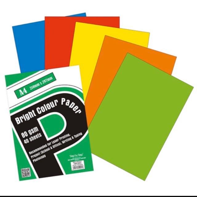 SBS 0025 A4 80Gsm Bright Colour Paper 40 Sheets (5 Mix Colours)