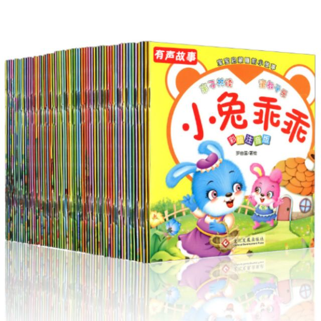 (Clearance) Ready Stock 60 books 幼教启蒙故事书