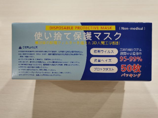 [Ready Stock] 3 Layer 3 Ply Disposable Face Mask Ear Loop 50 Pcs/ Box 3层医用口罩50片