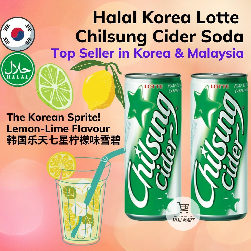 Halal Korea Lotte Chilsung Cider Soda 250ml Korean Sprite Seven Up Lemon Lime Flavour 韩国乐天七星柠檬味雪碧 Korea Refreshing Drink