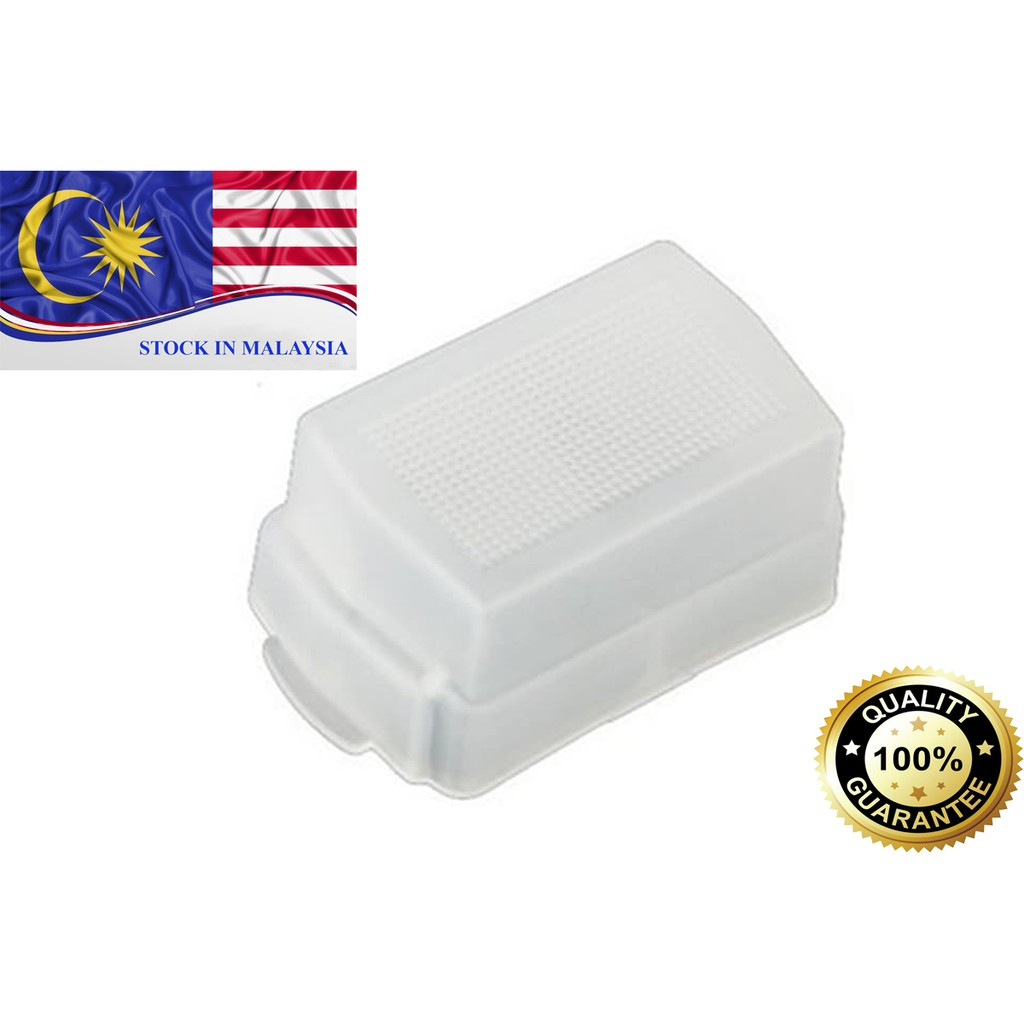 Flash Diffuser Bounce Cover for Nikon Speedlite SB-600 SB600 (Ready Stock In Malaysia)