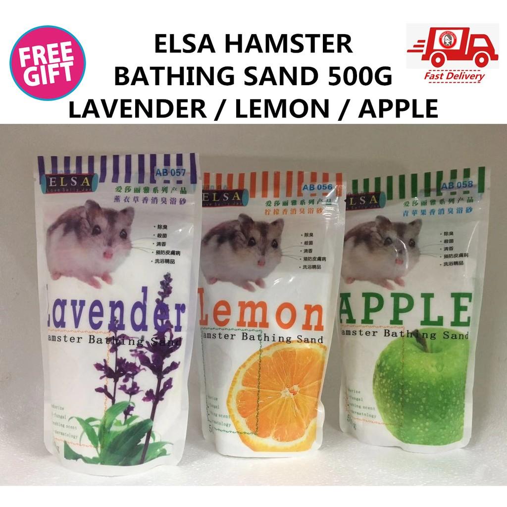 ELSA HAMSTER BATHING SAND 500G LAVENDER / LEMON / APPLE