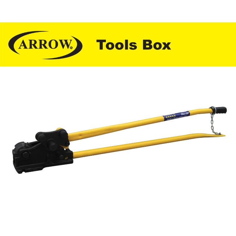 ARROW ARC 52  RE-BAR CUTTER EASY USE SAFETY GOOD QUALITY