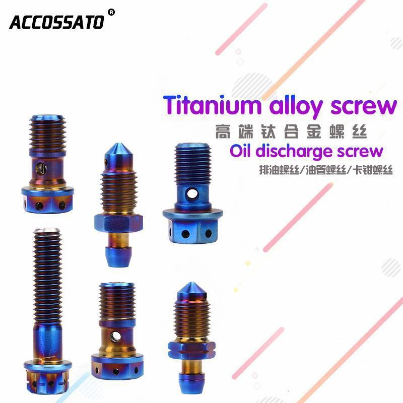 Titanium alloy caliper oil drain screw Brembo car force house love brake  pump mo