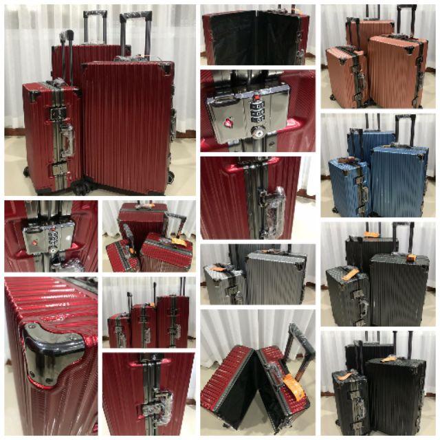 กระเป๋าเดินทางล้อลากขนาด 20 - 29