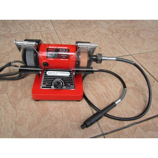 Pleasant Heli 200W 3 Mini Bench Grinder Kit With Flex Shaft Pabps2019 Chair Design Images Pabps2019Com