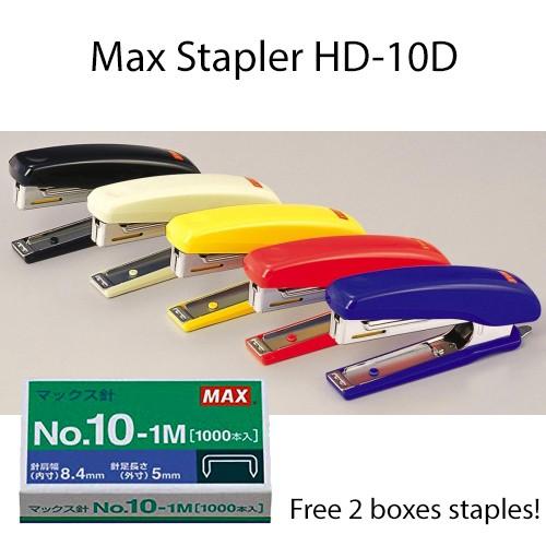 black colours MAX STAPLER HD-10D free 2 boxes staples