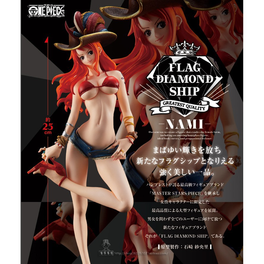 Action & Toy Figures Efficient Anime One Piece Figure Vinsmoke Reiju Flag Diamond Ship Greatest Quality Collection Sexy Toy Doll 25cm