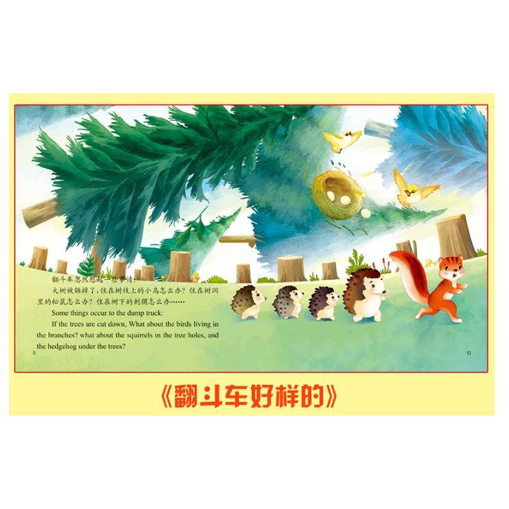 Ready Stock-Children construction vehicles books 中英文双语儿童英语绘本翻斗车好样的/车车认知大画书全6册