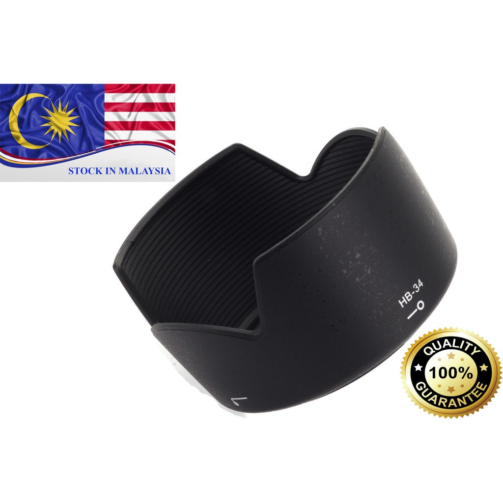 HB-34 HB34 Bayonet Lens Hood For Nikon AF-S DX 55-200mm f/4.5-5.6 G ED (Ready Stock In Malaysia)