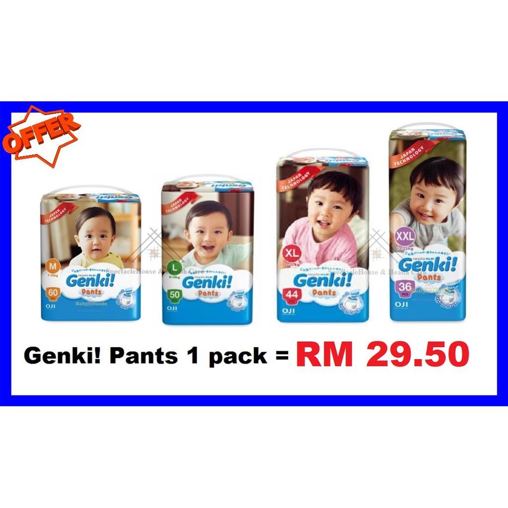 Genki Pants Mini M12 L10 Xl8 Xxl6 4 Packs Shopee Malaysia Nepia L 30