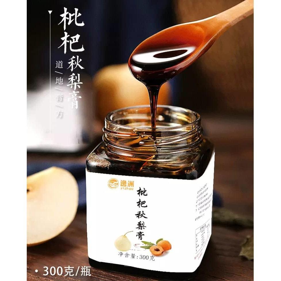 枇杷秋梨膏熬制雪梨罗汉果百合 Erioquat autumn pear ointment snow pear rohan fruit lily