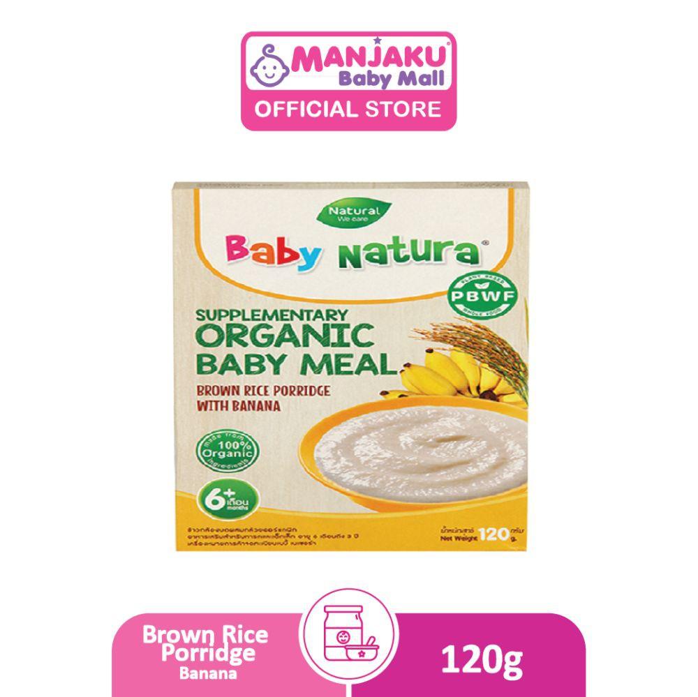 Baby Natura Organic Brown Rice Porridge 120g – Banana