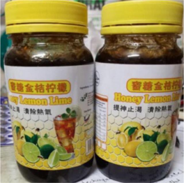 【LEMON LIME TRADING】700gram Honey Lemon Lime 蜂蜜柠檬饮料 ( Expire 2020)