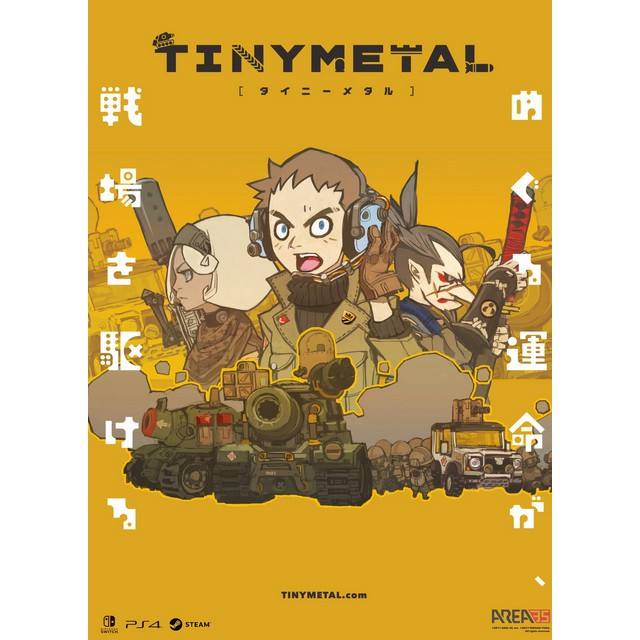 TINY METAL Offline PC Game With DVD